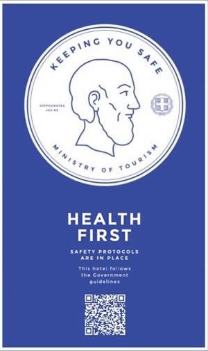 HealthFirst-537×300